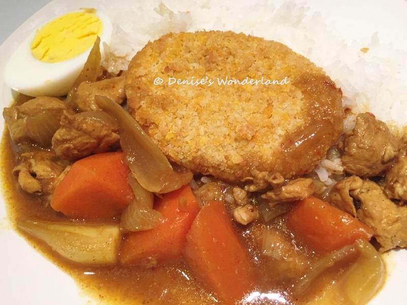 Japanese Curry Katsu Don