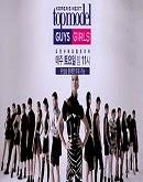 Korea's Next Top Model (cycle 5)