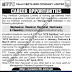 FFC Fauji Fertilizer Company Ltd Management Trainee program 2018