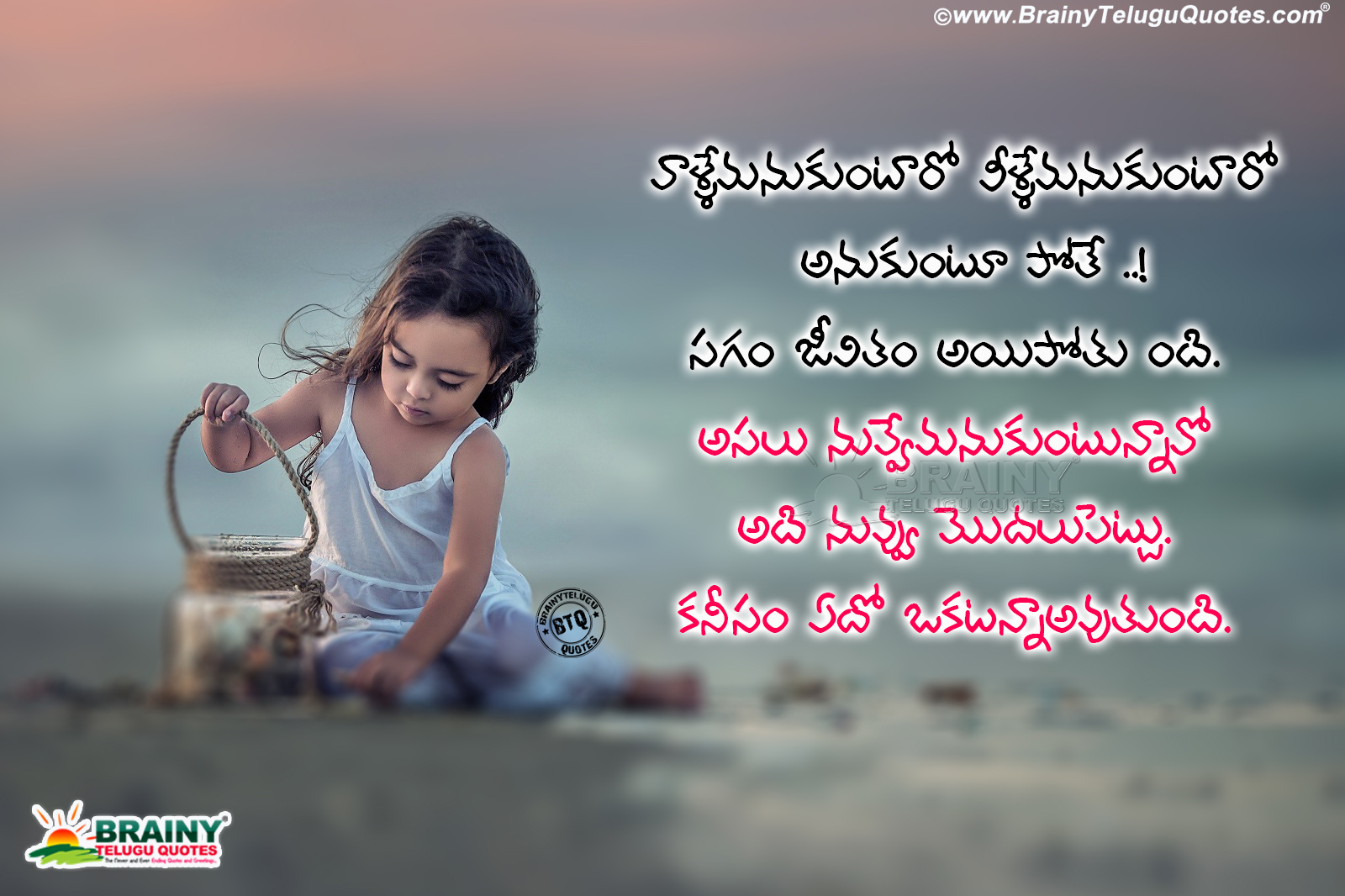 Snap Life Changing Quotes With Images In Telugu Matatarantula Photos
