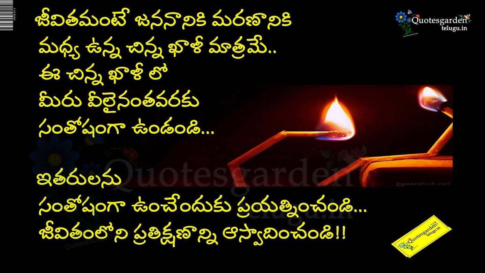Heart Touching Inspirational Quotes In Telugu Gallery