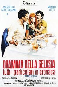 Watch Drama of Jealousy Online Free in HD