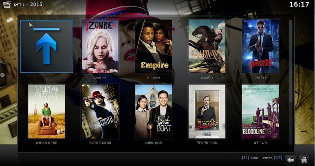 watch all your favorite tv shows with kodi free of charge