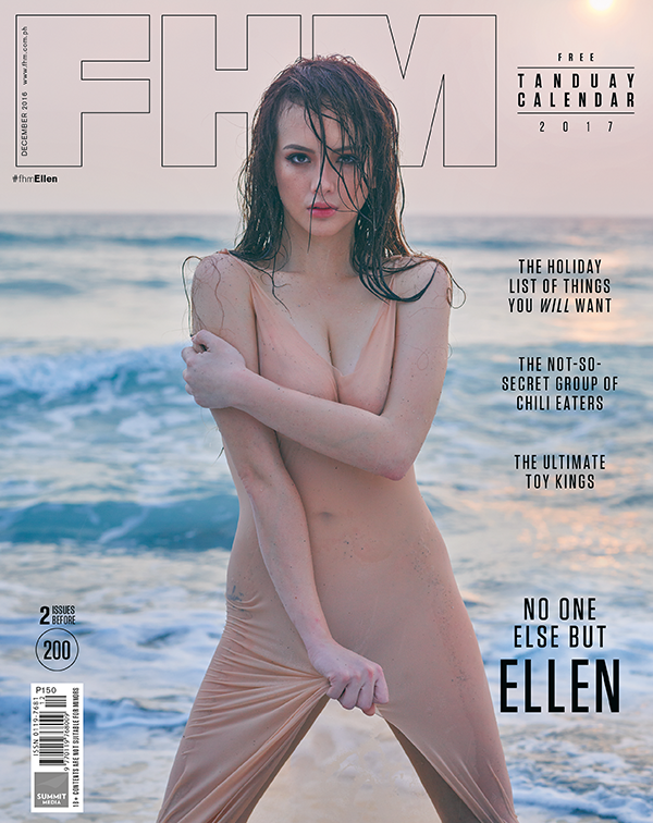 Theme interesting, ellen adarna fhm