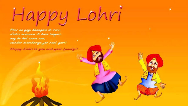 Happy Lohri 2017 HD Wallpapers