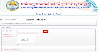 CGVyapam SET Admit Card 2017