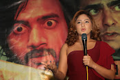 Araku Road lo movie press meet-thumbnail-8