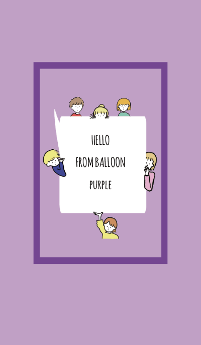 Purple 1 / hello from balloon