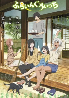 Flying Witch BD