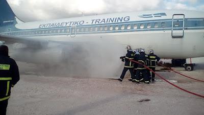 Αποτέλεσμα εικόνας για Tην Πυροσβεστική  Fraport