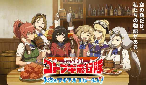 Daftar Anime Winter 2019 Terbaik - Kouya no Kotobuki Hikoutai
