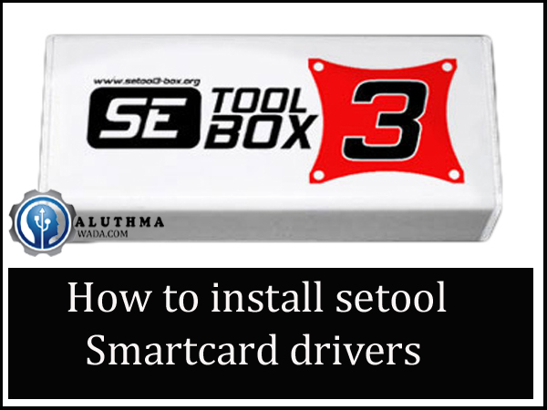 DOWNLOAD DRIVERS: HOW TO INSTALL SETOOL SMART CARD