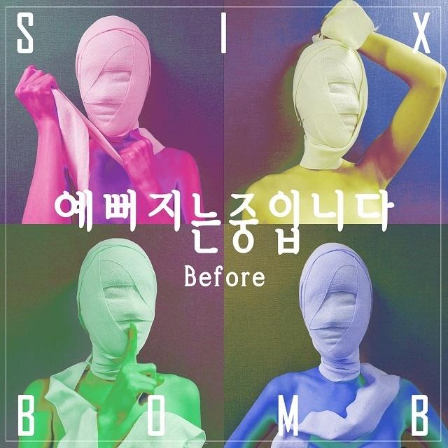 Download Lagu Six Boom Terbaru