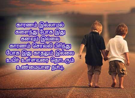 Tamil Lyrics For Whatsapp Status Check Out Tamil Lyrics