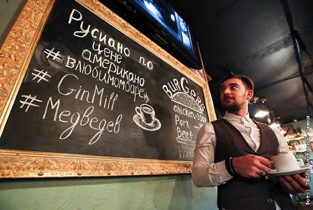 Dmitry Medvedev proposed to rename American coffee 16.11.2016