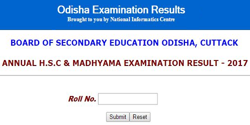 Odisha 10th Class/H.S.C & Madhyama Exam results 2017