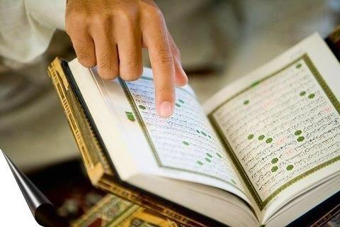 Macam Macam Kitab Yang Diturunkan Oleh Allah Swt Habibullah Al Faruq