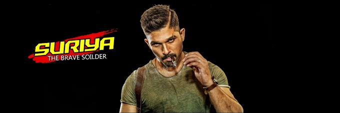 Suriya - The Brave Soldier full movie in hindi dubbed free download link 720p hd 2018 (Naa Peru Surya)