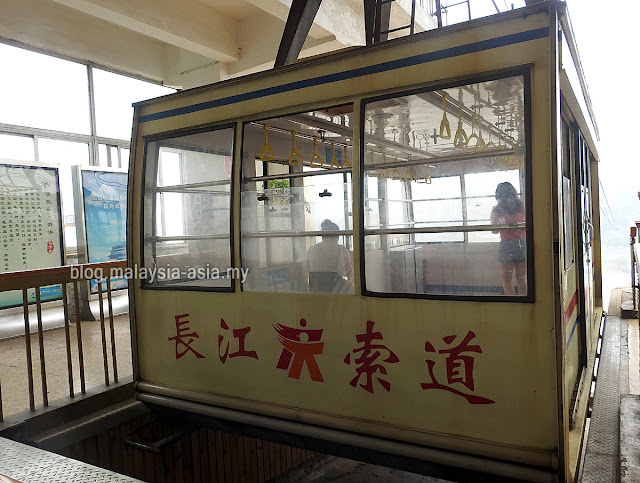 Photo of Chongqing Cable Car