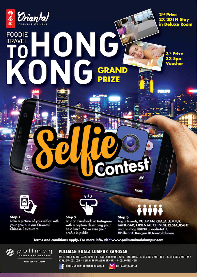 """Foodie Travel to Hong Kong"" Contest"