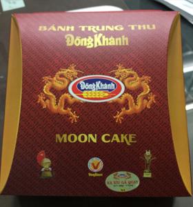 Bánh Trung Thu Đồng Khánh Xá Xíu Gà Quay 4 Trứng