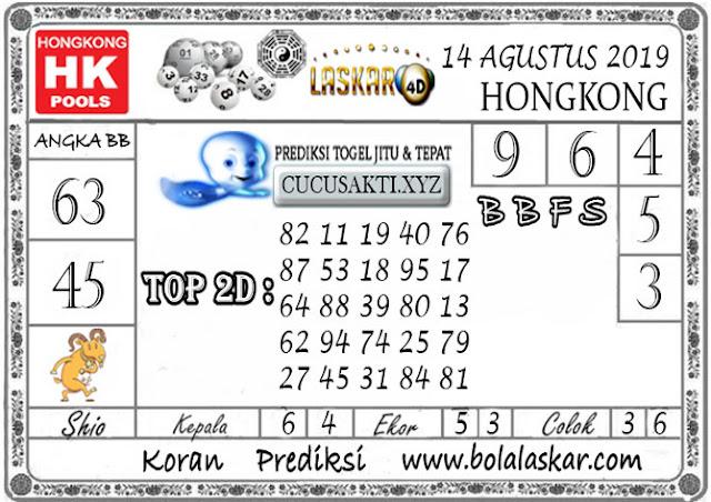 Prediksi Togel HONGKONG LASKAR4D 14 AGUSTUS 2019