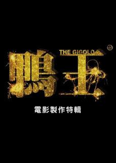 Download Film The Gigolo (2015) BluRay 720p Subtitle Indonesia