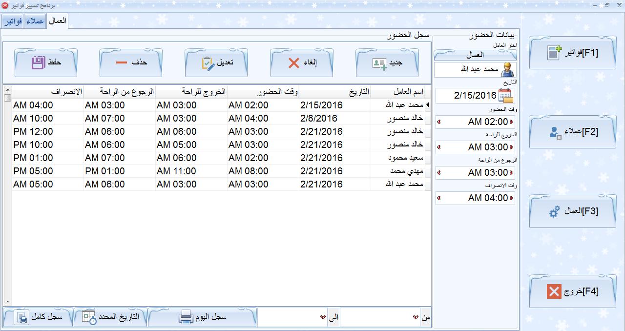 تحميل برنامج دلفي 7 كامل مجانا