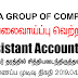 Vacancy In Panda Group Of Companies   Post Of - Assistant Accountant