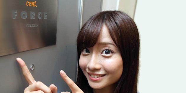 http://akb48-daily.blogspot.com/2016/09/shibata-aya-join-cent-force.html