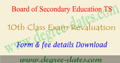 TS ssc revaluation form 2017 10th recounting fee structure date details telangana