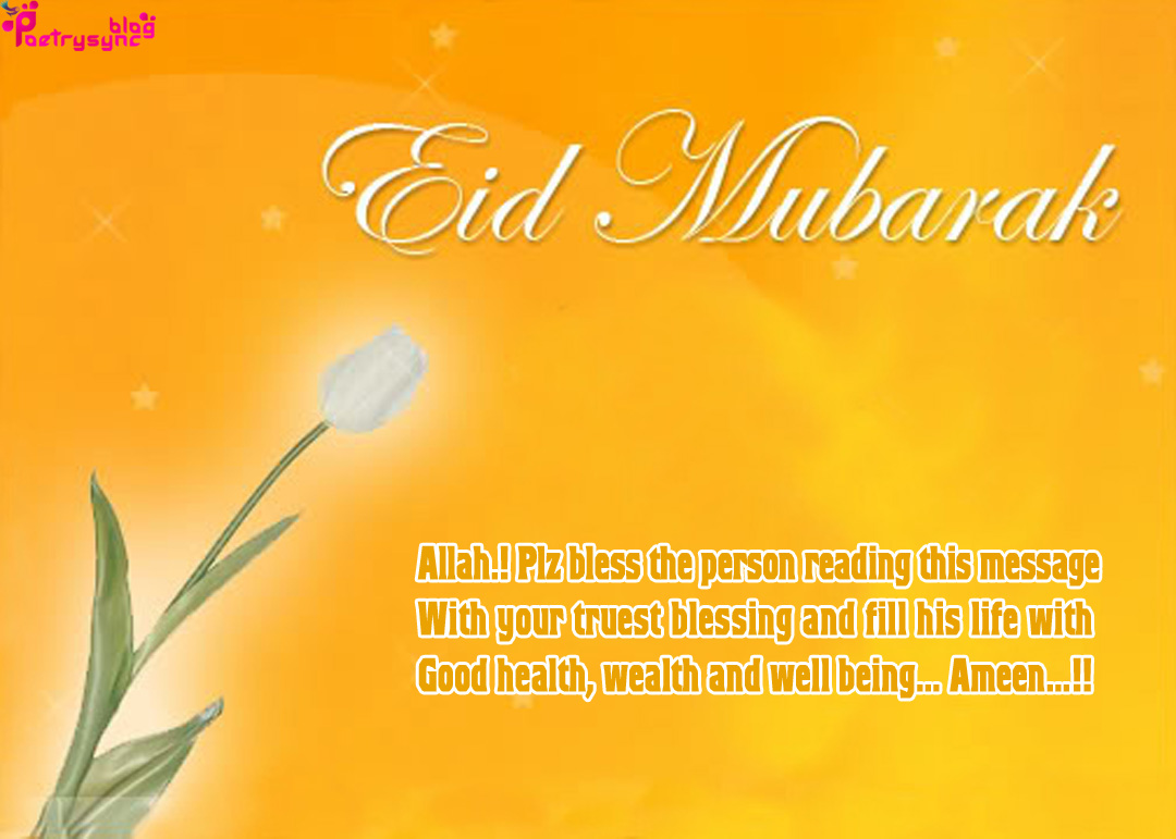 Eid mubarak wishes quotes with eid mubarak cards images best allah plz bless the person reading this message kristyandbryce Images