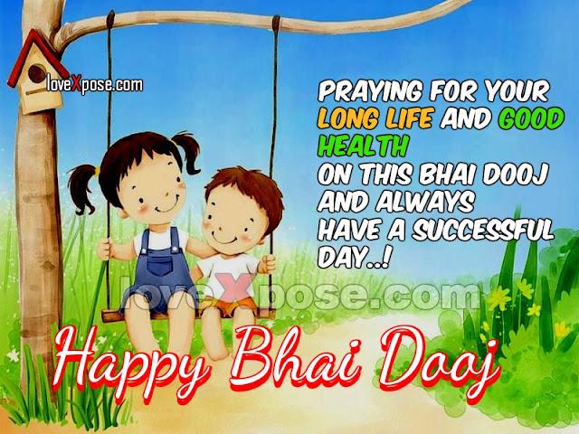 Happy new year 2018 50 hd wallpapers of happy bhai dooj 2016 happy bhai dooj pictures message m4hsunfo
