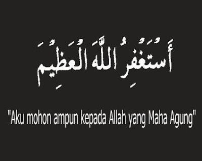 7 Amalan Hebat,  istighfar, solat dhuha, baca al quran, solat tahajjud