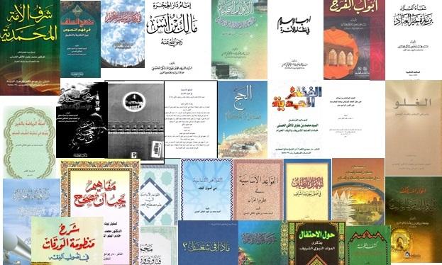 Kitab Salaf Habaib Pdf