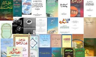 Download Koleksi Karya Sayyid Muhammad Bin Alawi al-Maliki