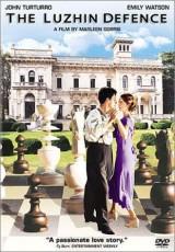 """Carátula del DVD: """"La defensa Luzhin"""""""