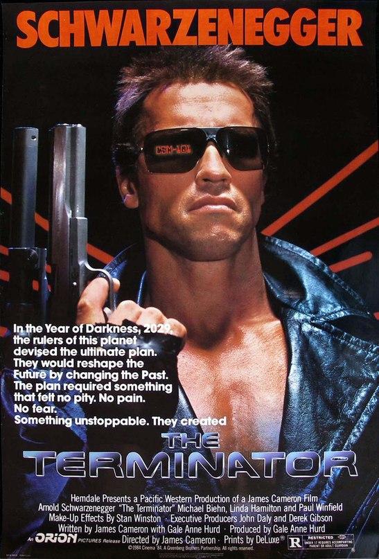 Кинопостеры из 90-х