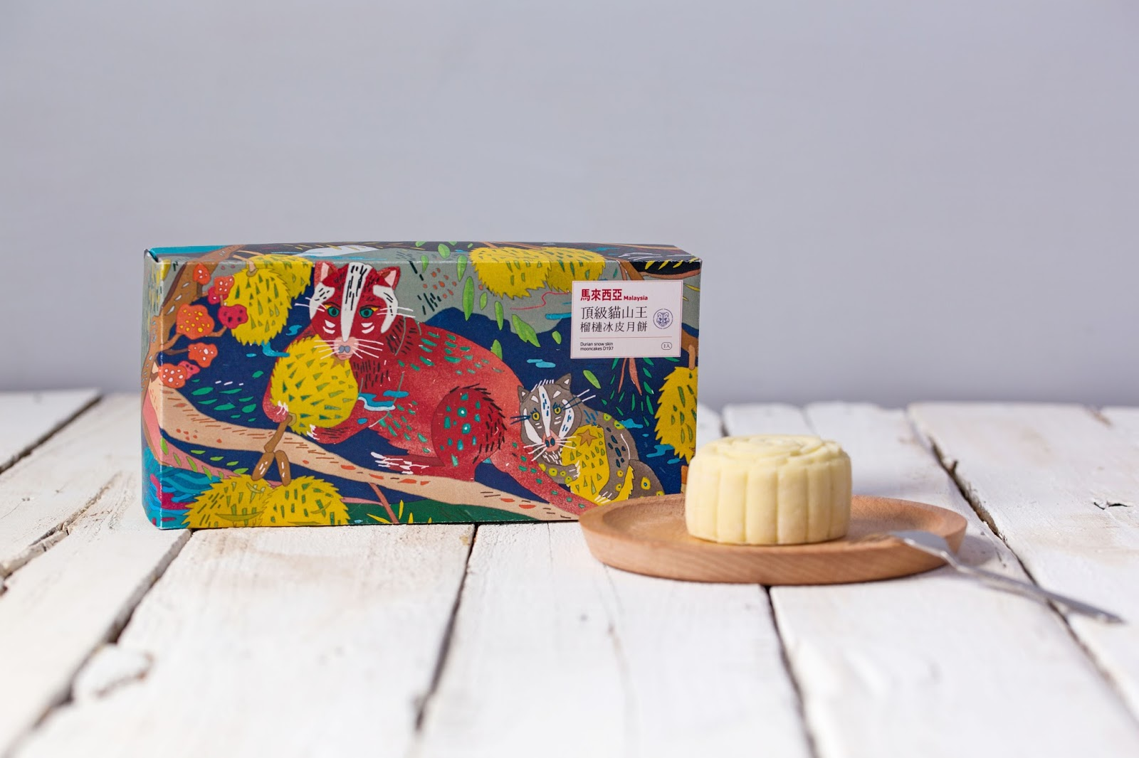 Musang Durian Moon Cake on Packaging of the World ...