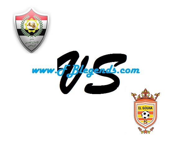 مشاهدة مباراة الجونة والانتاج الحربي بث مباشر كأس مصر بتاريخ 9-12-2017 يلا شوت al gounah vs el entag el harby