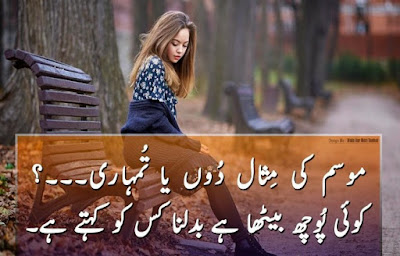 Poetry | Urdu Sad Poetry | December Poetry | December sad Poetry | Poetry Pic | Poetry Wallpapers - Urdu Poetry World,Urdu Poetry,Sad Poetry,Urdu Sad Poetry,Romantic poetry,Urdu Love Poetry,Poetry In Urdu,2 Lines Poetry,Iqbal Poetry,Famous Poetry,2 line Urdu poetry,Urdu Poetry,Poetry In Urdu,Urdu Poetry Images,Urdu Poetry sms,urdu poetry love,urdu poetry sad,urdu poetry download,sad poetry about life in urdu