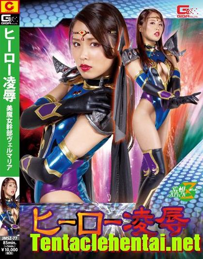 Javhd-JMSZ-77 Hero Insult -Beautiful Witch Cadre Vel Maria HQ
