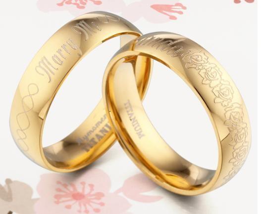 Bride And Groom Wedding Rings: Glambox:Beautiful Make~up Is Our Hallmark!: Wedding Rings