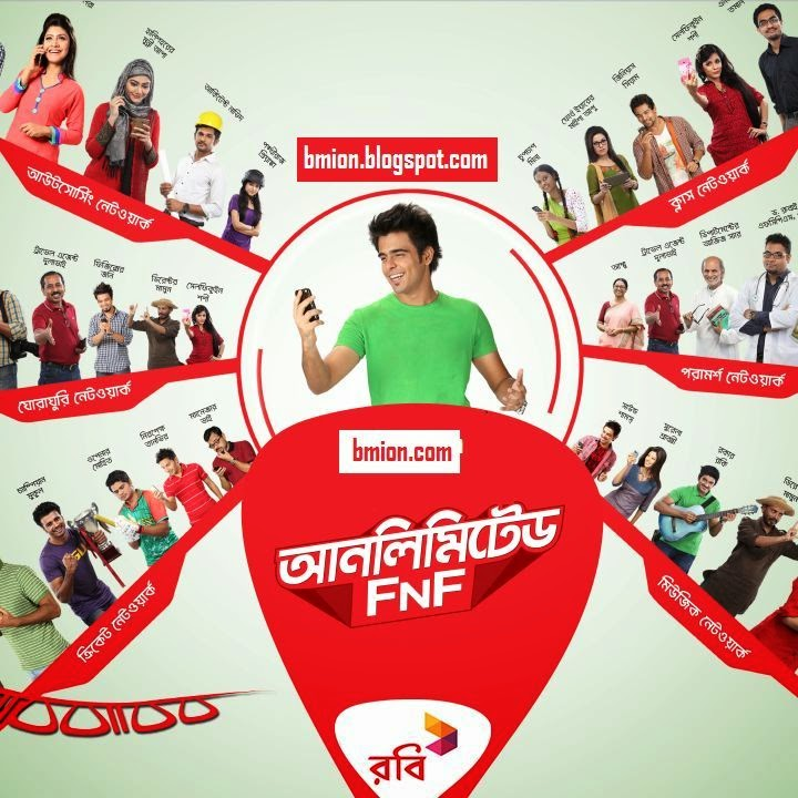 Robi-The-UNLIMITED-FnF-Prepaid-package-80-FnF-numbers-star8999star90hash