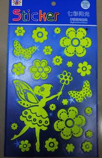jual-sticker-fosfor-unik.jpg