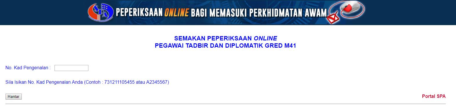 Peperiksaan Online Memasuki Perkhidmatan Pegawai Tadbir Dan Diplomatik Gred M41 2019