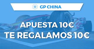 Paston Promoción regalo 10 euros F1: GP China 15 abril