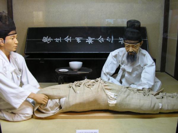 Korean culture customs dating sites