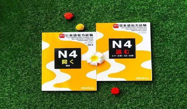 E-Book Jitsuryoku Appu: Nihongo Nouryoku Shiken (N4 Yomu)