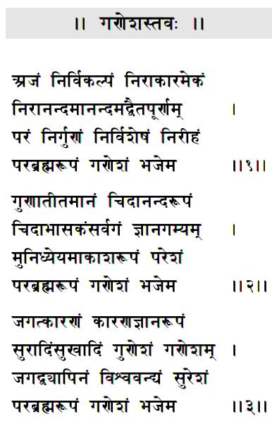 Janam Kundli,Future predictions,Shubh ratna-Gemstones, Lucky